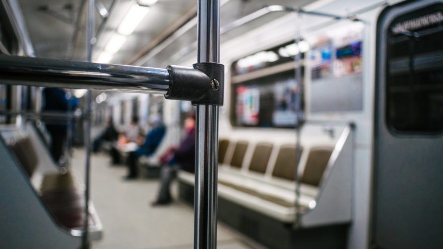 Abstract chrome handrails in subway wagon interior